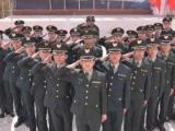 上海儿童军训基地有哪些?