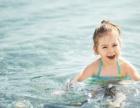 水育早教 哈泊妮国际水育乐园加盟优势全面方位体现
