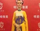 广西梧州明星名人蜡像出租租赁,超低租金,量多更优惠