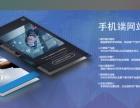 惠州专业网站建设