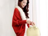 2014秋季韩版新款兔毛毛领蝙蝠袖毛衣针织衫开衫