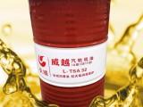 湖北长城L-TSA46汽轮机油 全国包物流 量大价优