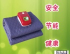 水暖毯加盟品牌优势如何