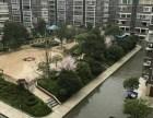 怀化芷江紫东花园 3室 2厅2卫 123平米 出售