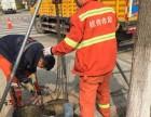 杭州江干区管道非开挖修复 管道疏浚