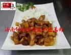 台式卤肉饭加盟店转让日式牛肉饭酱料做法,一对一指导鱼排饭做法