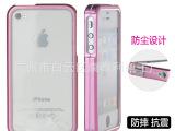 苹果4s手机壳 iphone4S金属边框保护壳 iphone4手
