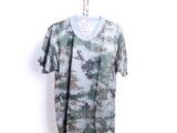 军用T恤 短袖汗衫 迷彩 网绸T恤 花色