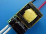 专业生产LED驱动电源;宁波专业电子产品加工,代工