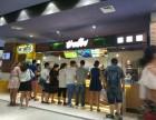 煎饼王子3年全国开店300多家,欢迎来电咨询
