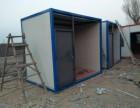 吊装移动房住人集装箱活动房出租出售宁夏周边