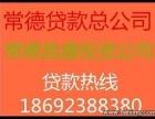 津市借钱不用急,昌盛投资来帮你,身份证快速借款