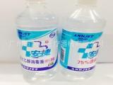 酒精消毒液95% 医用乙醇500mL家用
