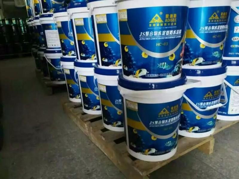厂家供应单组份水性聚氨酯防水涂料
