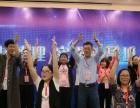 6月28-29日企业管理培训团队激励宝积分制实操辅