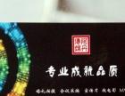 武汉沌口专业全高清摄像,婚礼、会议、微电影等
