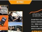 深圳市鸿俦科技有限公司加盟官网/加盟费用/项目详情