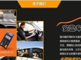 深圳市鸿俦科技有限公司加盟/加盟费用/项目详情