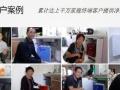 深圳水务集团,深水海纳净水器加盟