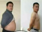 你想减肥么?你想改变别人对你的看法么?