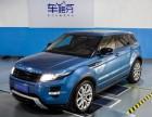 北京二手车评估机构推荐北京二手车评估公司车跑分