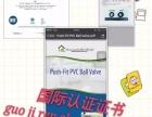 【涌塑豪立信是必快快接】加盟官网/加盟费用