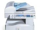 专业理光各类复印机维修及租赁