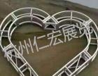 婚庆拱门厂家直销有铝合金的有钢铁的