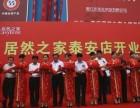 徐州云龙开业庆典公司礼仪庆典公司庆典演出公司