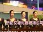 济宁乐队演奏,水臌小提琴,民乐魔术杂技,模特走秀