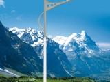 太阳能路灯的瓦数应当抉择 太阳能路灯厂家批发