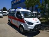 南京跨省接送病人出院转院救护车电话-全国24小时服务