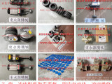 C1N-160冲床开关橡胶保护套,优质电动黄油泵-PDH19