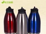 批发定制保温壶 依立特斯双层304不锈钢真空保温壶日用咖啡壶