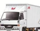 私人4.2米小货车出租,包车,搬家等业务