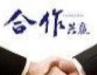 青岛市北区专业注册公司,专业代理记账上门取票