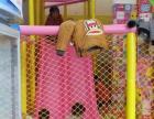 自家儿童乐园转让 设备全新 接受可盈利