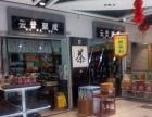 服装小商品汽车配件商铺,华南城地铁口现铺