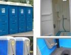 187高碑店区出3264租简易厕所销售8803