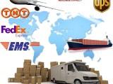 合肥DHL国际快递,合肥UPS国际快递,合肥联邦国际快递