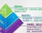 沈阳淘宝开店培训课程 网店推广培训 全程实战教学