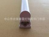 厂家直销LED日光灯外壳 LEDT5一体化套件  LED日光灯配