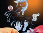北京龙凤贝贝专业拍满月照百天照上门理胎发做胎毛笔脐带章