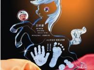北京新生儿婴儿理胎发现场做胎毛笔手足印脐带章