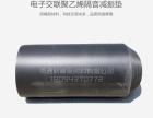 交联聚乙烯垫复合纳米二氧化硅保温毡楼板保温构造
