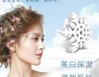 进口韩国美容仪器直销 护肤院线产品 韩国护肤管理培训