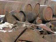 沈阳不锈钢回收首选13555831548专业的服务