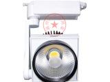 厂家批发LED轨道灯/服装商场吸顶灯/射灯/LED灯/外壳套件2
