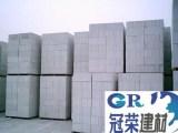 常州轻质砖隔墙包工包料