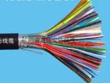 填充油性PE护套通信电缆 国标纯铜0.4